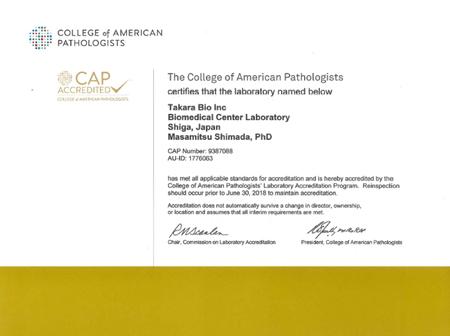 CAP Accreditation Mark