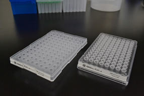 Eppendorf twin.tec full-skirted 96-well PCR plates